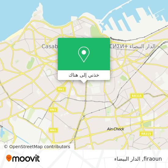 خريطة firaoun