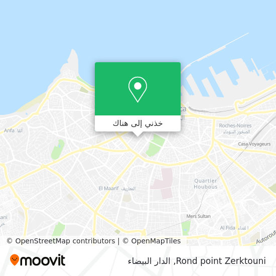 خريطة Rond point Zerktouni