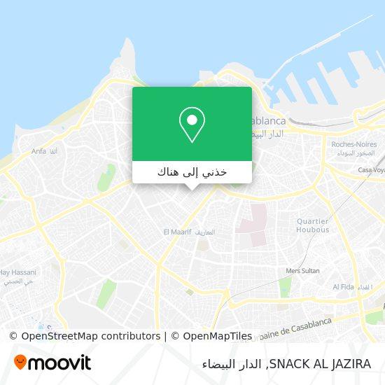 خريطة SNACK AL JAZIRA