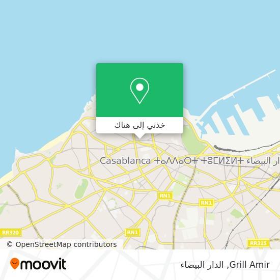 خريطة Grill Amir