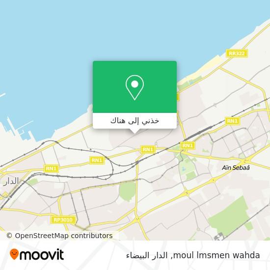 خريطة moul lmsmen wahda