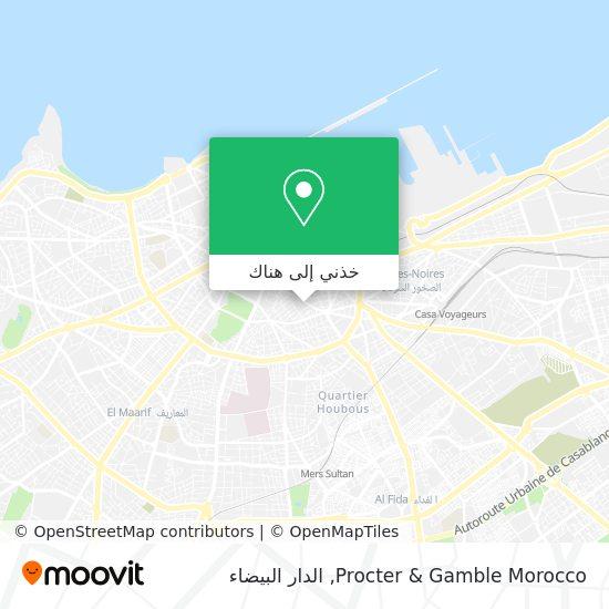 خريطة Procter & Gamble Morocco