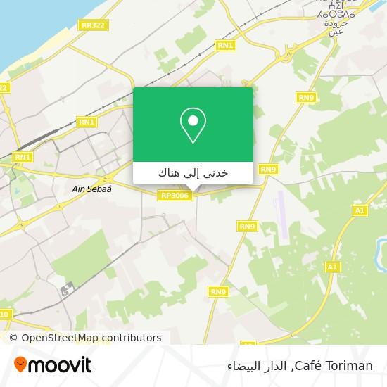 خريطة Café Toriman