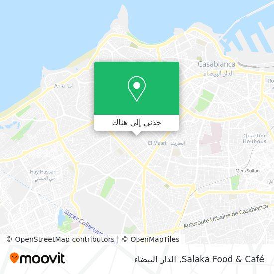 خريطة Salaka Food & Café