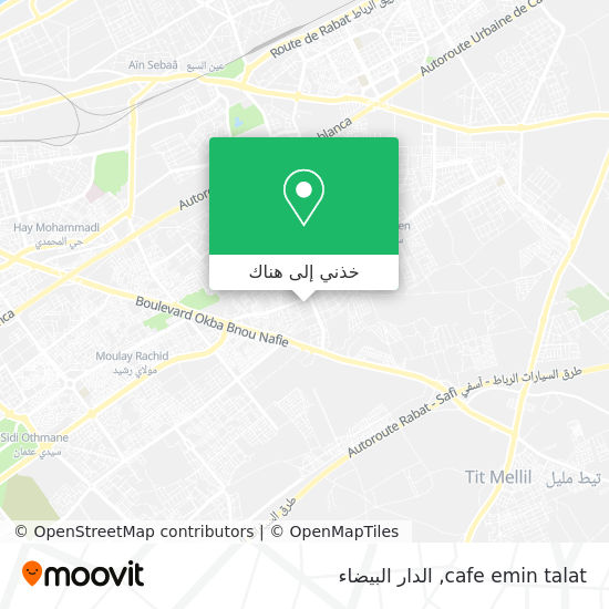 خريطة cafe emin talat