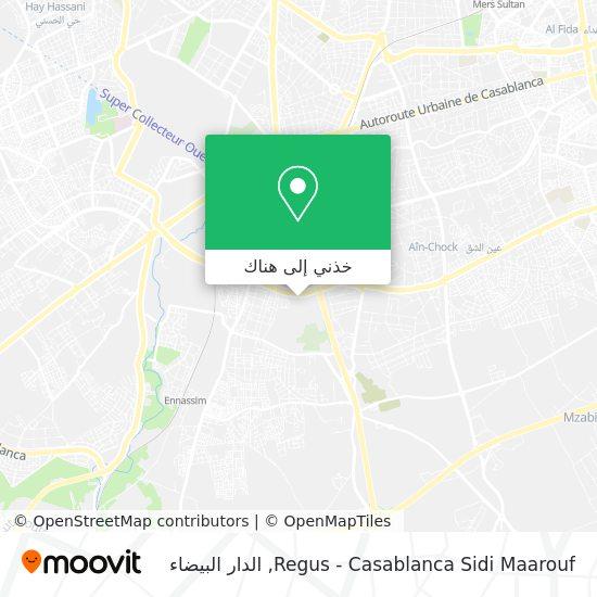 خريطة Regus - Casablanca Sidi Maarouf