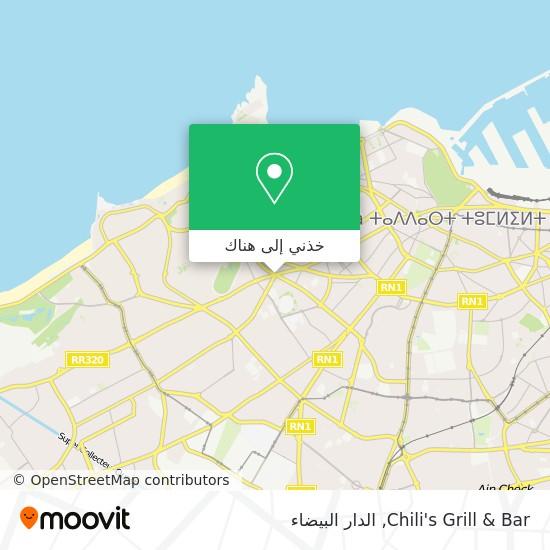 خريطة Chili's Grill & Bar