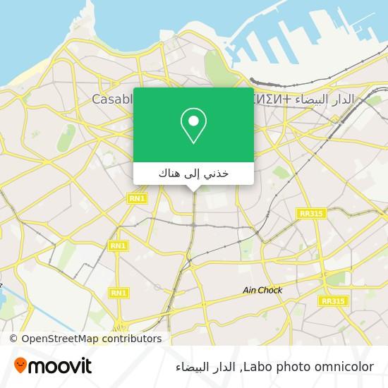 خريطة Labo photo omnicolor