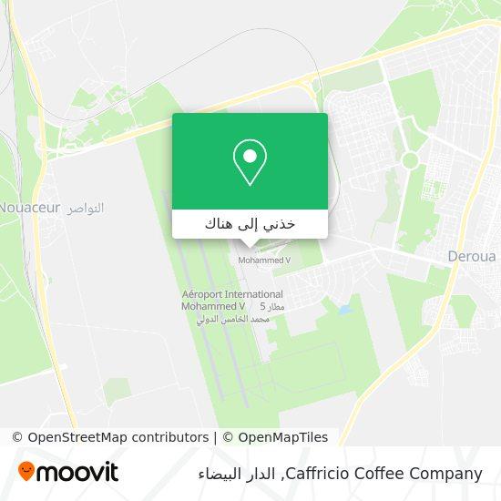 خريطة Caffricio Coffee Company