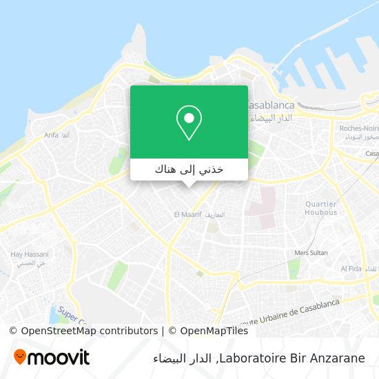 خريطة Laboratoire Bir Anzarane