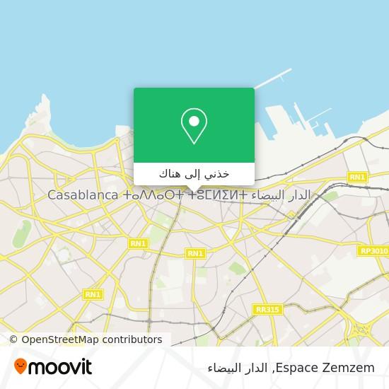 خريطة Espace Zemzem