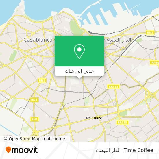 خريطة Time Coffee