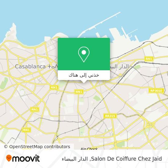 خريطة Salon De Coiffure Chez Jaid