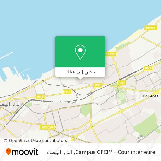 خريطة Campus CFCIM - Cour intérieure