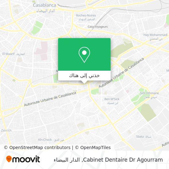 خريطة Cabinet Dentaire Dr Agourram