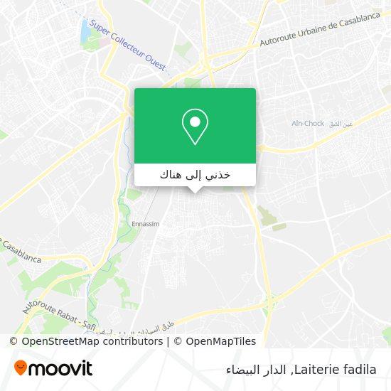 خريطة Laiterie fadila