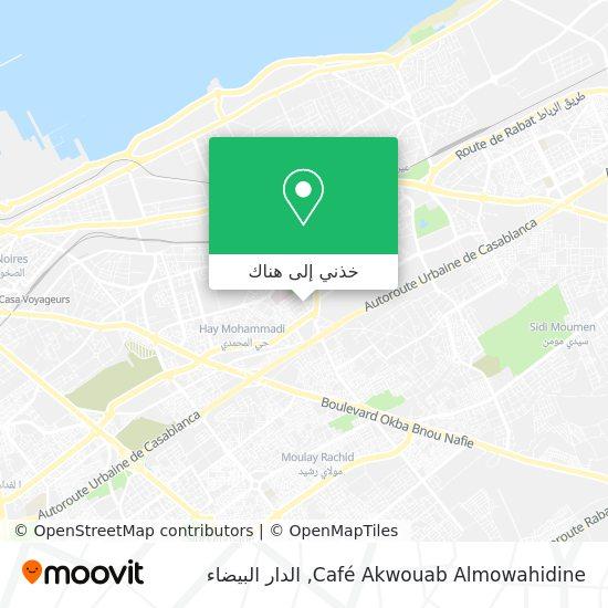 خريطة Café Akwouab Almowahidine