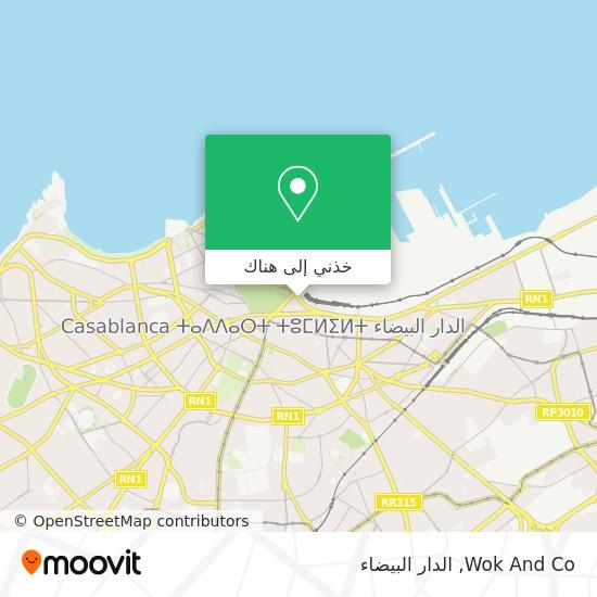 خريطة Wok And Co