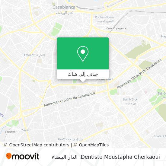 خريطة Dentiste Moustapha Cherkaoui