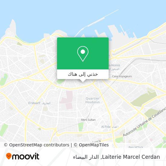 خريطة Laiterie Marcel Cerdan
