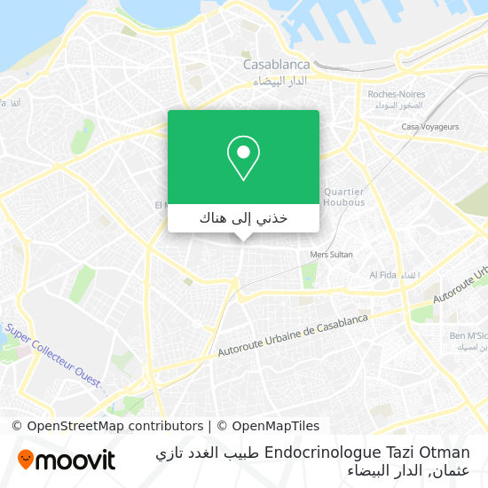 خريطة Endocrinologue Tazi Otman طبيب الغدد تازي عثمان