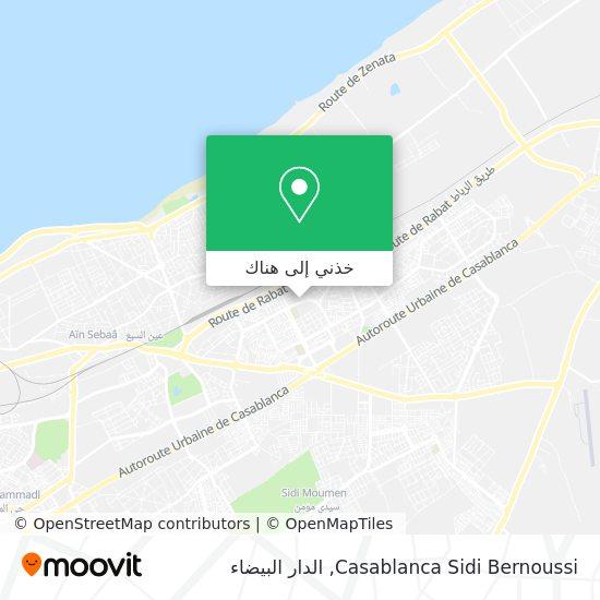 خريطة Casablanca Sidi Bernoussi