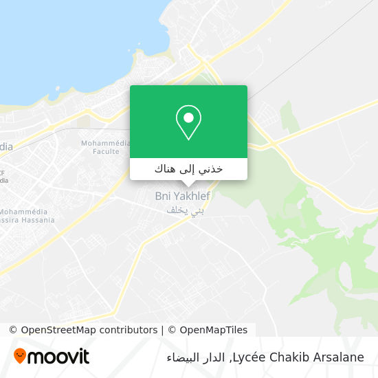 خريطة Lycée Chakib Arsalane