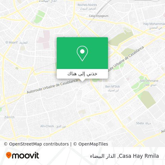 خريطة Casa Hay Rmila