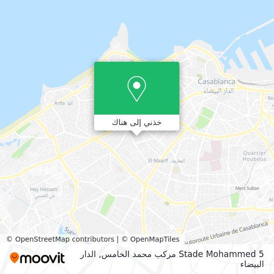 خريطة Stade Mohammed V مركب محمد الخامس