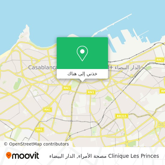 خريطة Clinique Les Princes مصحة الأمراء