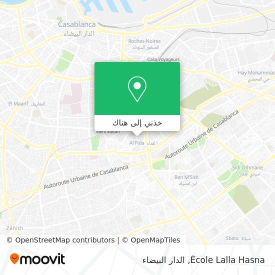 خريطة École Lalla Hasna