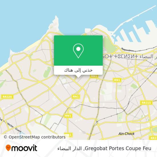 خريطة Gregobat Portes Coupe Feu