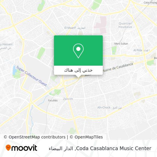 خريطة Coda Casablanca Music Center
