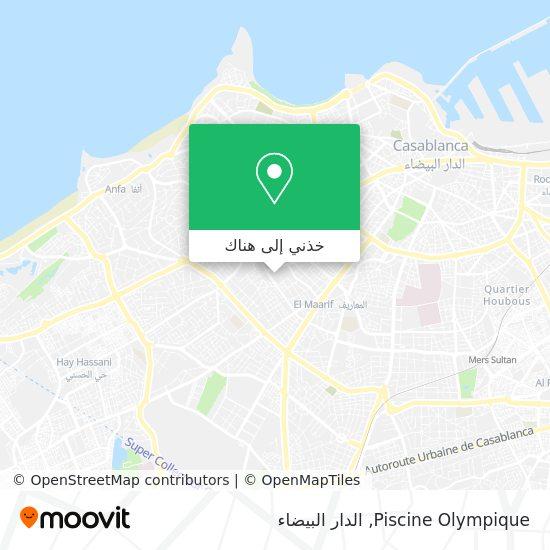 خريطة Piscine Olympique