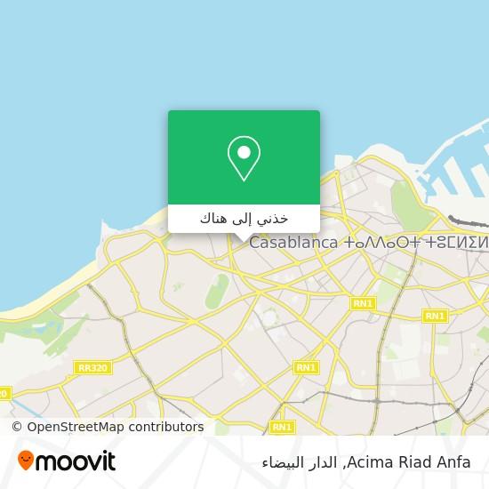 خريطة Acima Riad Anfa
