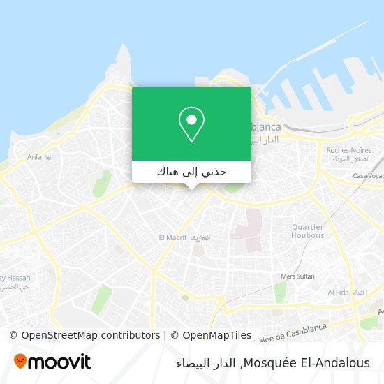 خريطة Mosquée El-Andalous
