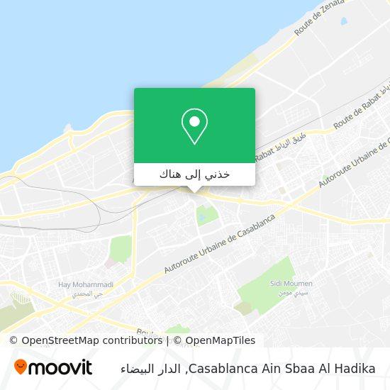 خريطة Casablanca Ain Sbaa Al Hadika