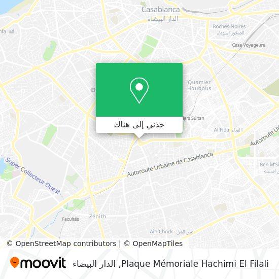 خريطة Plaque Mémoriale Hachimi El Filali