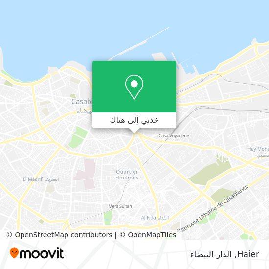 خريطة Haier