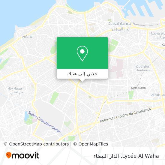 خريطة Lycée Al Waha