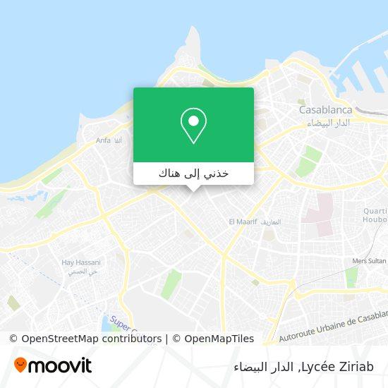 خريطة Lycée Ziriab