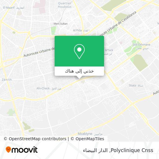 خريطة Polyclinique Cnss