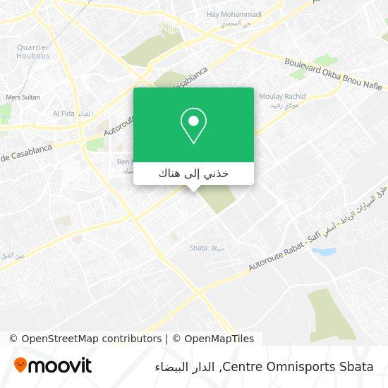خريطة Centre Omnisports Sbata