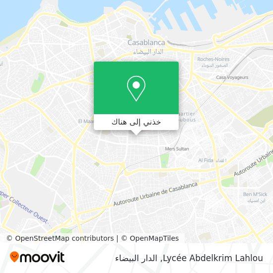 خريطة Lycée Abdelkrim Lahlou