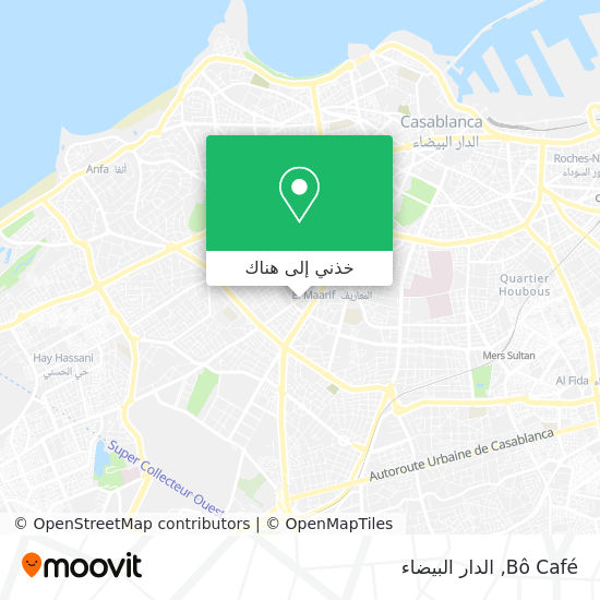 خريطة Bô Café