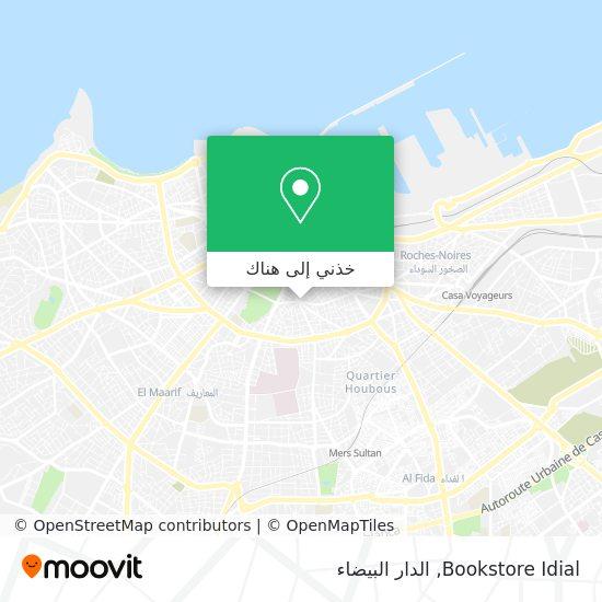 خريطة Bookstore Idial
