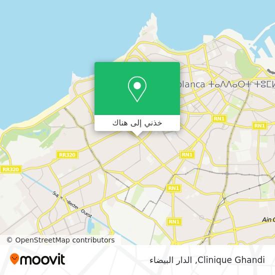 خريطة Clinique Ghandi