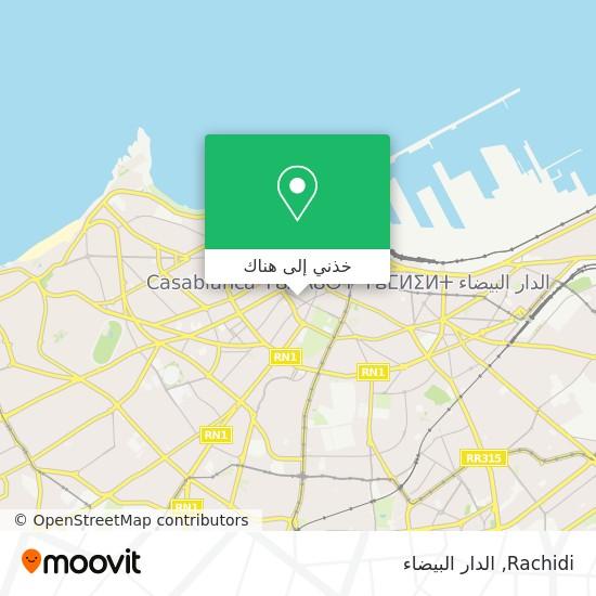 خريطة Rachidi