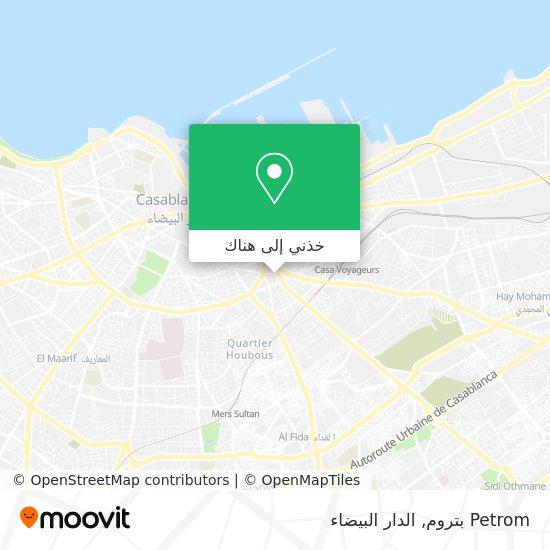 خريطة Petrom