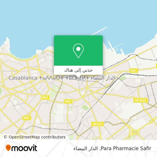 خريطة Para Pharmacie Safir